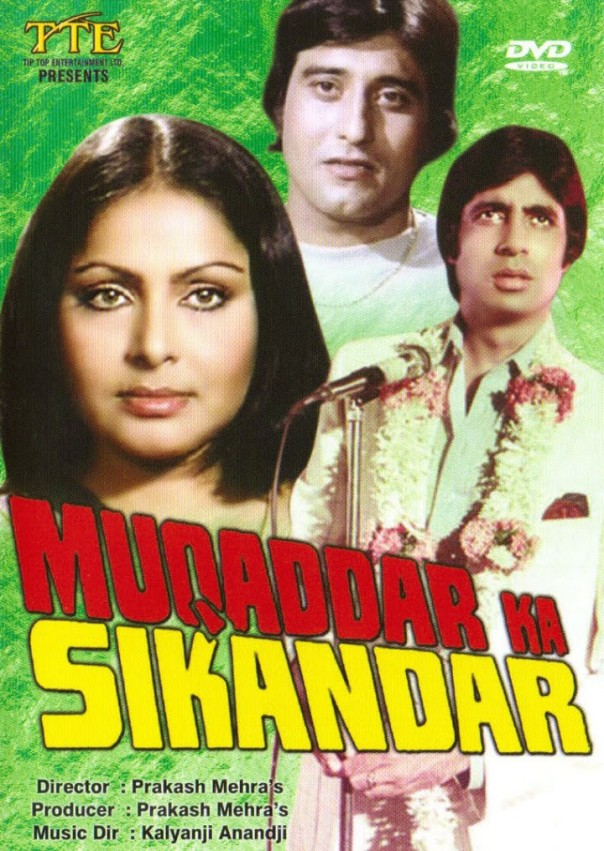 04_Muqaddar_Ka_Sikander_1978_poster_tamercome