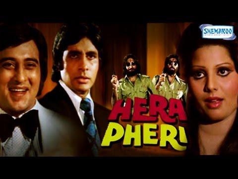 herapheri